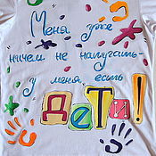 Одежда handmade. Livemaster - original item CHILDREN 2 !!!. Handmade.