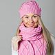 вязаный женский комплект, вязаный женский шарф снуд, вязаная женская шапка, красивый шарф, модный шарф, женский шарф, шапка шарф, шапка вязаная, женские вязаные шапки, шапка женская вязаная