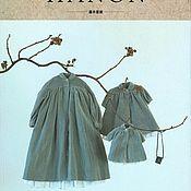 Материалы для творчества ручной работы. Ярмарка Мастеров - ручная работа Книга по шитью одежды для кукол. Handmade.