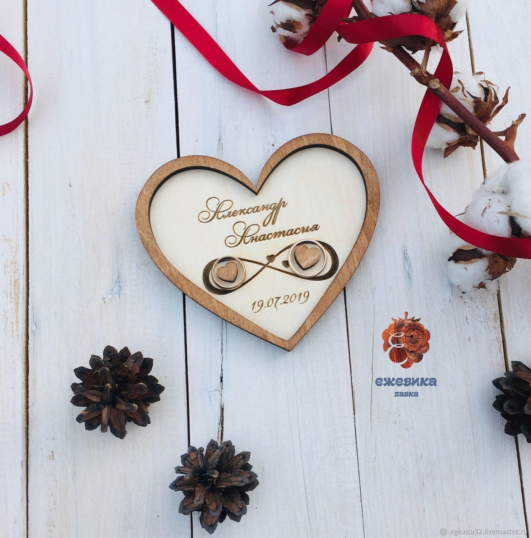 Тарелочка для колец из дерева с ободком, Подушечки для колец, Брянск,  Фото №1