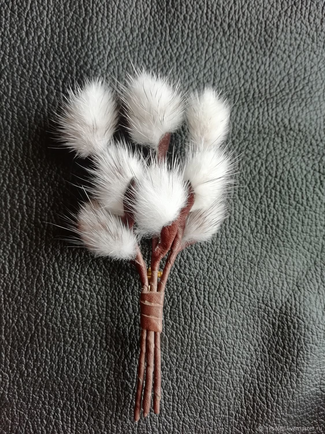 Fur and leather decoration. Brooch 'Willow', Brooches, Samara,  Фото №1