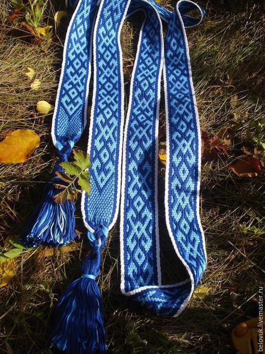Ткачество ручной работы. Ярмарка Мастеров - ручная работа. Купить Женская Мудрость - тканы пояс сине-голубой. Handmade. пояс