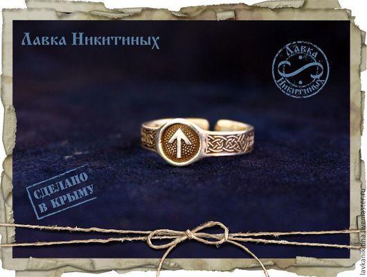 Кольца ручной работы. Ярмарка Мастеров - ручная работа. Купить Кольцо с руной Тейваз. Handmade. Кольцо, рунический символ