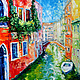 Город ручной работы. Ярмарка Мастеров - ручная работа. Купить Солнечная Венеция. Handmade. Желтый, венеция, река