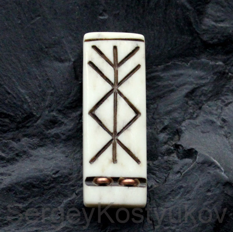 prosperity bind rune shop online on livemaster with shipping ljhicom kharkiv. Black Bedroom Furniture Sets. Home Design Ideas