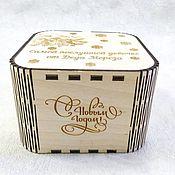 Упаковка ручной работы. Ярмарка Мастеров - ручная работа Коробка для новогодних подарков. Handmade.