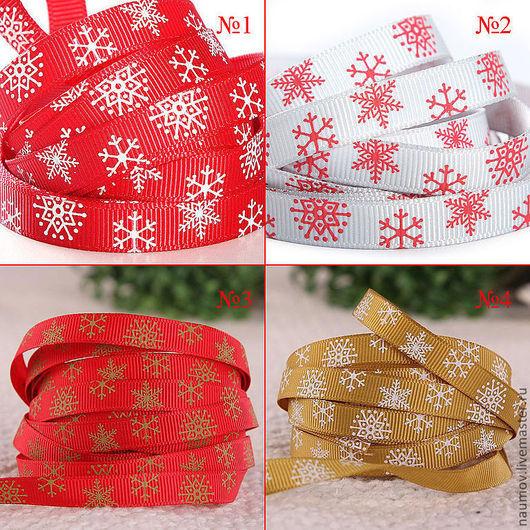 Аппликации, вставки, отделка ручной работы. Ярмарка Мастеров - ручная работа. Купить Лента репсовая Зима, Новый год и Рождество. Handmade.