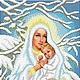 Дева Мария с младенцем(зимняя)