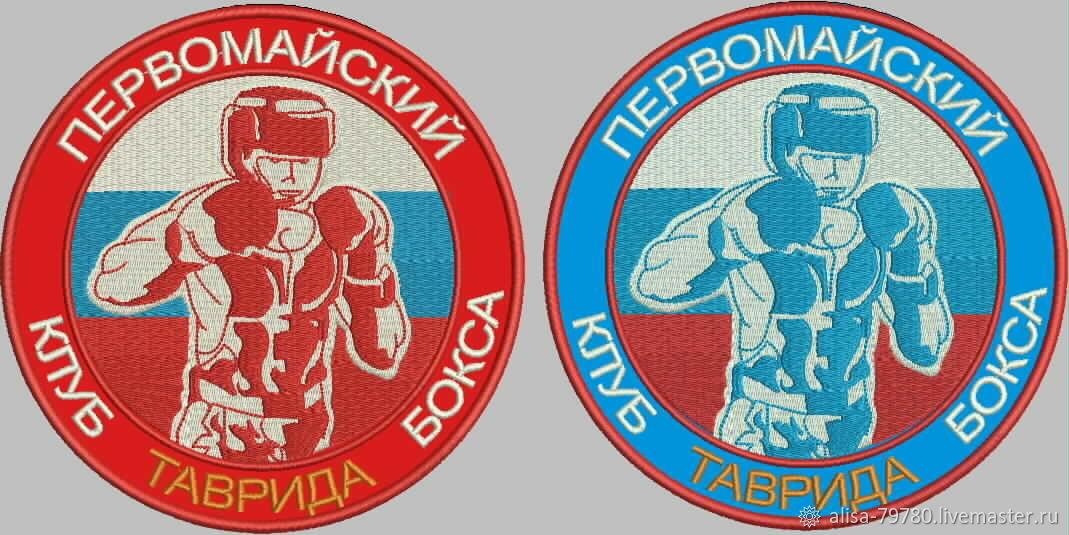 Шеврон Бокс, Схемы машинной вышивки, Симферополь,  Фото №1