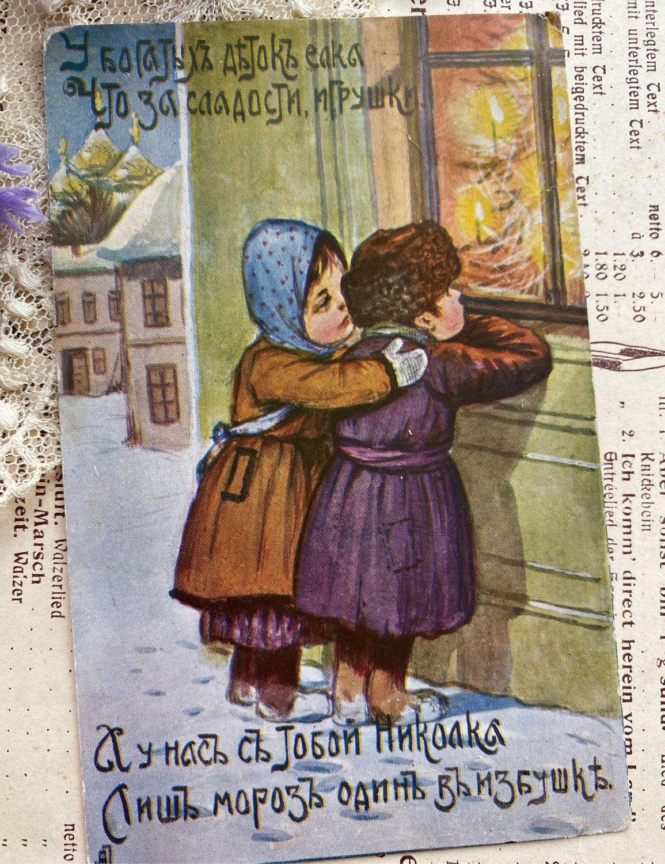 отдыха пурга открытки интернет магазин москва ровно, оптимально