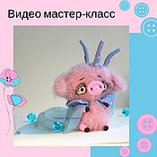 Материалы для творчества handmade. Livemaster - original item MK Hryulevna, master class in crocheting. Handmade.