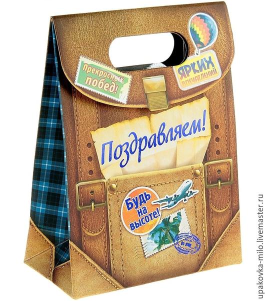 """Упаковка ручной работы. Ярмарка Мастеров - ручная работа. Купить Коробочка-пакет с клапаном """"С Днем рождения. Поздравляем"""". Handmade."""