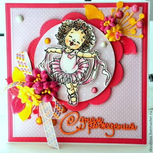 """Детские открытки ручной работы. Ярмарка Мастеров - ручная работа. Купить Детская открытка для девочки """"С днем рождения"""". Handmade."""