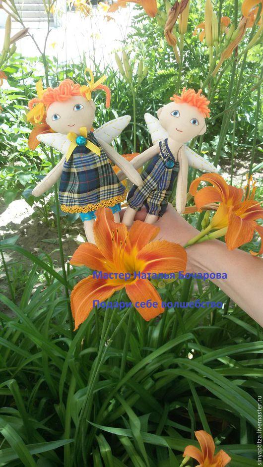 Текстильные ангелы. Ангелы- сплюшки. Куклы ручной работы. Ярмарка Мастеров. Теплые игрушки для души. Подарок на любой случай. Текстильные интерьерные куклы.