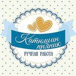 Катюшин Пряник - Ярмарка Мастеров - ручная работа, handmade