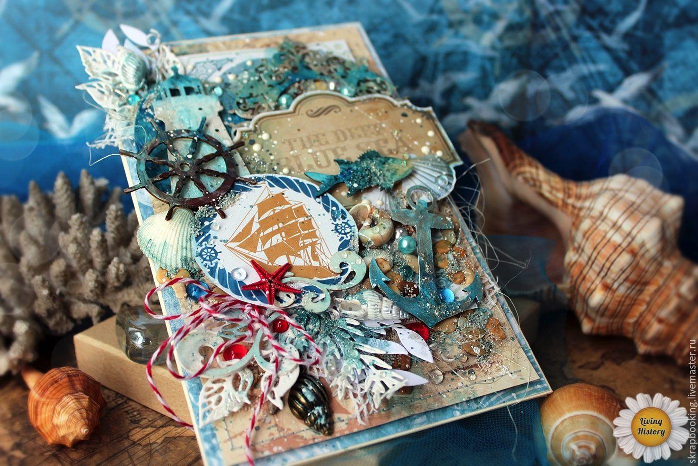 Море открыток рф, люблю жизнь картинки