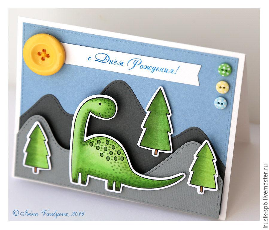 открытка с динозавром