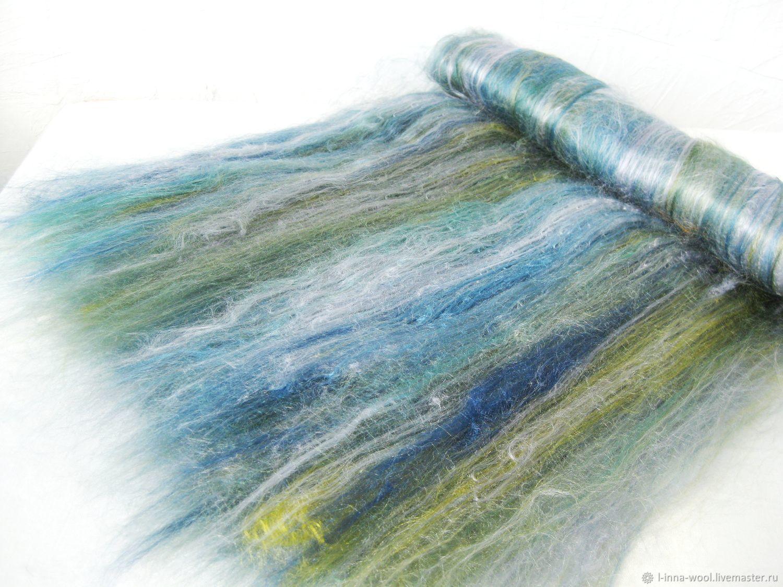 Изморозь 74 гр вискоза  батт мультиколор смесь, Ткани, Новосибирск, Фото №1