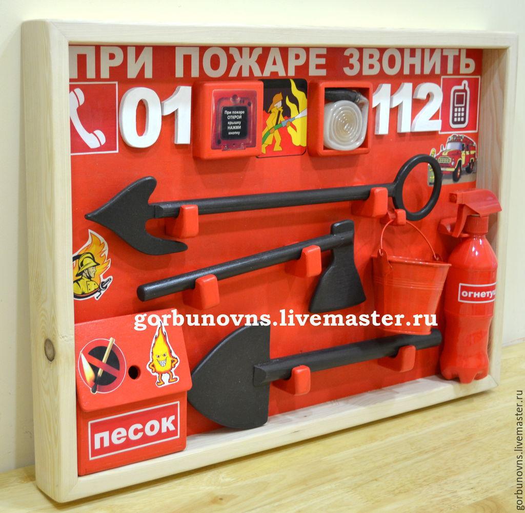 Как сделать пожарный щит в детский сад своими руками фото 191
