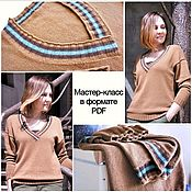 Материалы для творчества handmade. Livemaster - original item Master class on knitting cashmere pullover Accent. Handmade.
