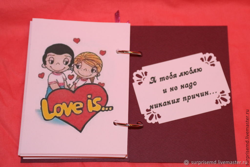 Что написать в открытке девушке на год отношений