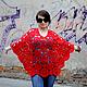 """Пончо ручной работы. Ярмарка Мастеров - ручная работа. Купить """"Фламенко"""" Вязаное ажурное яркое пончо-блуза. Handmade."""