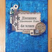 Обложки ручной работы. Ярмарка Мастеров - ручная работа Обложка на школьный дневник. Handmade.