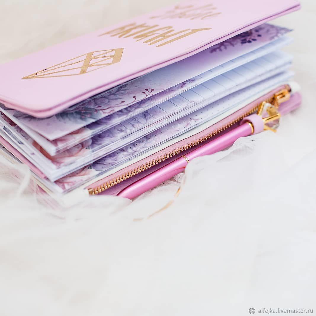 Розово-сиреневый блокнот с карманом на молнии – купить на Ярмарке Мастеров – MCSA0RU | Ежедневники, Шатура