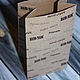 """Упаковка ручной работы. Ярмарка Мастеров - ручная работа. Купить Упаковочный крафт пакет с надписью """"Ручная работа/Hand Made"""". Handmade."""