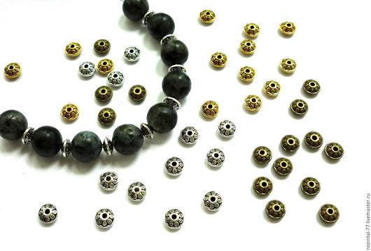 Бусина-разделитель  металлическая юла  6,5х3,5 мм Цвет ант.золото, ант. серебро и ант. бронза.