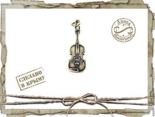 Кулоны, подвески ручной работы. Ярмарка Мастеров - ручная работа. Купить Волшебная скрипка. Handmade. Серебряный, оберег, серебрянная скрипка