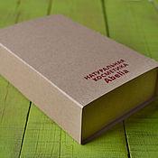 Сувениры и подарки ручной работы. Ярмарка Мастеров - ручная работа Крафт-коробочка для упаковки (с вашим логотипом или без). Handmade.