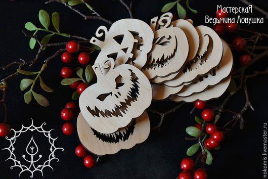 """Подарки на Хэллоуин ручной работы. Ярмарка Мастеров - ручная работа. Купить Набор украшений для Хелоуина """"Фонарь Джека"""". Handmade. Белый"""