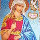Иконы ручной работы. Ярмарка Мастеров - ручная работа. Купить Икона Святой Ирины (именная). Handmade. Икона, икона в подарок