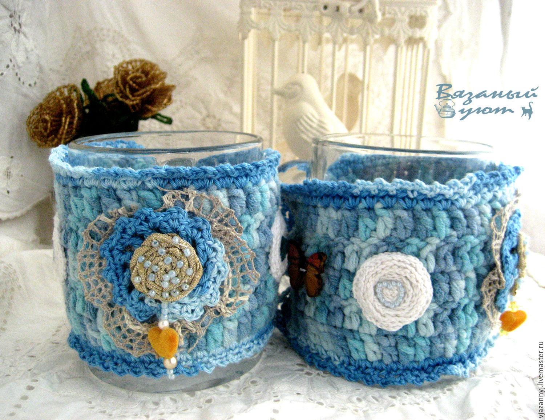 """Подарки на Пасху ручной работы. Ярмарка Мастеров - ручная работа. Купить Грелка на чашку  """"Плесните Колдовства"""" голубая. Handmade. Голубой"""