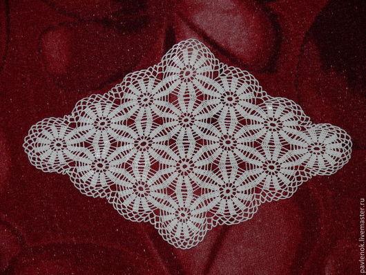 Текстиль, ковры ручной работы. Ярмарка Мастеров - ручная работа. Купить Салфетка крючком № 8 ромб. Handmade. Белый