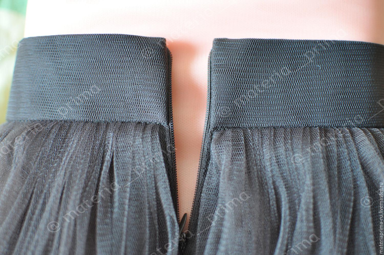Вшить молнию в юбку из фатина