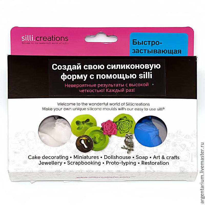 Силиконовая масса для создания молдов Silli (синяя), Глина, Москва, Фото №1