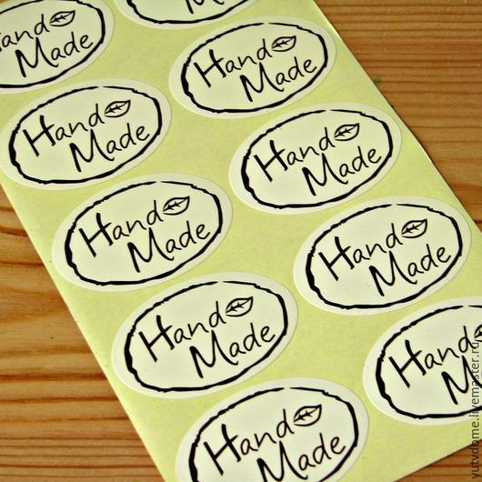 """Упаковка ручной работы. Ярмарка Мастеров - ручная работа. Купить 0767 Крафт наклейки """"Hand made"""" для упаковки овал 3,5х5 см 10 штук. Handmade."""