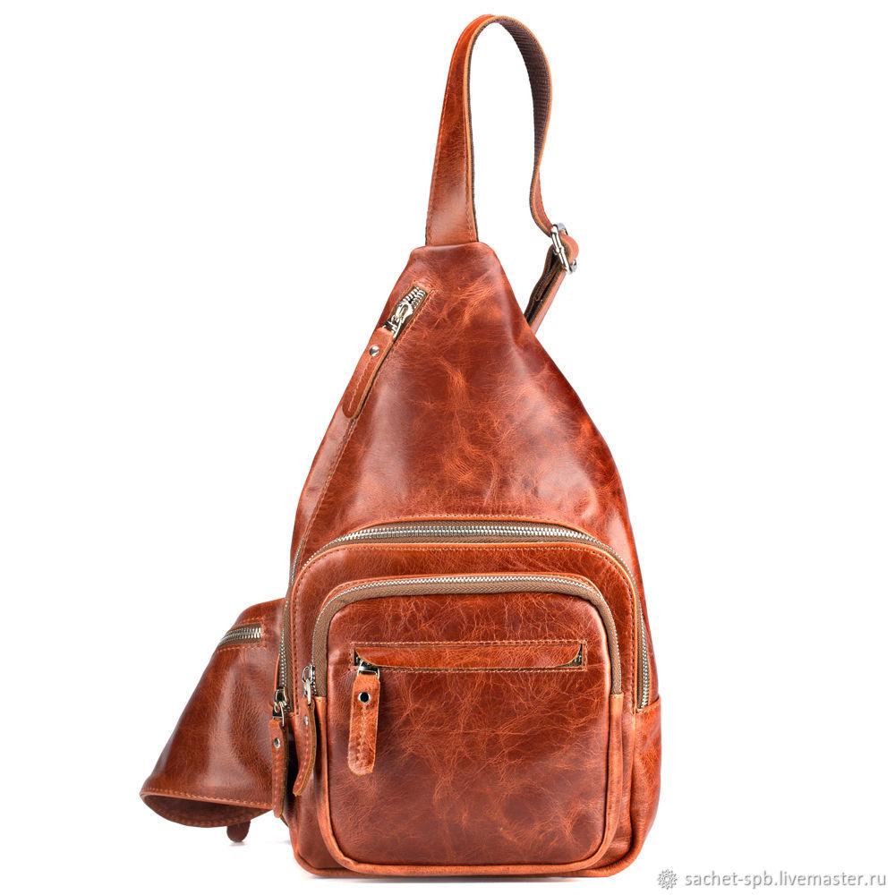 ecdc5c52ea61 Мужские сумки ручной работы. Ярмарка Мастеров - ручная работа. Купить  Кожаная нагрудная сумка