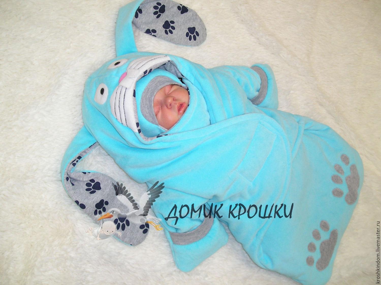 фото конверт для новорожденных