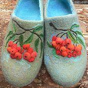 """Обувь ручной работы. Ярмарка Мастеров - ручная работа Войлочные тапочки """"Рябиновые"""". Handmade."""