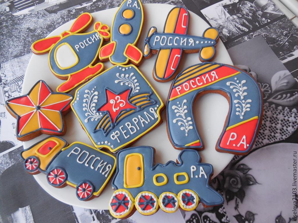 Печенье на 23 февраля своими руками
