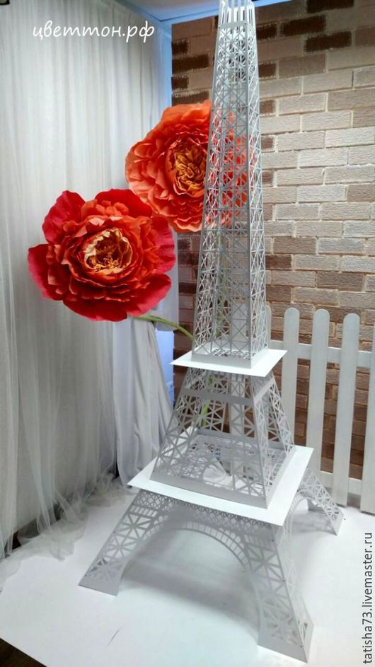 Свадебные аксессуары ручной работы. Ярмарка Мастеров - ручная работа. Купить Эйфелева башня. Handmade. Белый, свадьба, оформление свадьбы