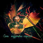 Косметика ручной работы. Ярмарка Мастеров - ручная работа Семь  подземных  королей. Авторский парфюм.. Handmade.