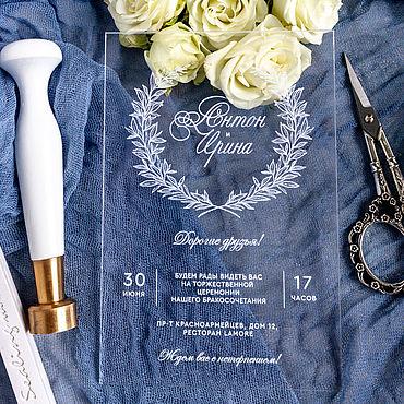 """Свадебный салон ручной работы. Ярмарка Мастеров - ручная работа Приглашение """"Новелла"""", на оргстекле. Handmade."""
