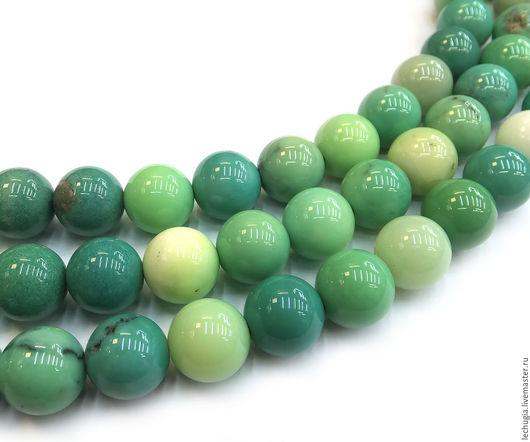 Для украшений ручной работы. Ярмарка Мастеров - ручная работа. Купить Хризопраз /шарик, 10 мм/. Handmade. Зеленый