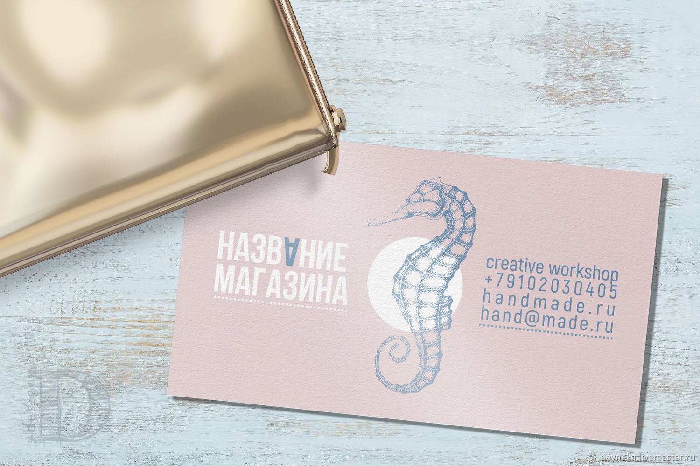Визитки. Разные. Текст для примера, Визитки, Челябинск,  Фото №1