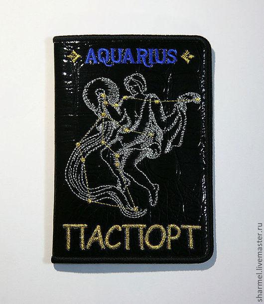 """Вышитая обложка для паспорта """"Водолей"""". Полезные вещицы от Шармель-ки."""