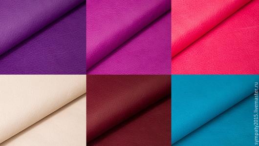 Натуральная кожа в наборе. Куски. Набор №2 для цветов. цвета: фиолетовый, лиловый, ярко-розовый, бирюзовый, бордовый, молочный; мягкая, пластичная; толщина 0,9-1,0мм;
